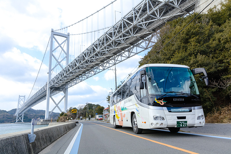 福山市の貸切バスならニコニコ観光