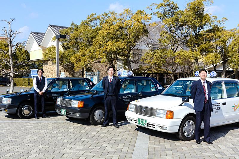 福山市のタクシーならニコニコタクシー