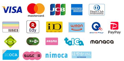 全車クレジットカードがご利用いただけます。
