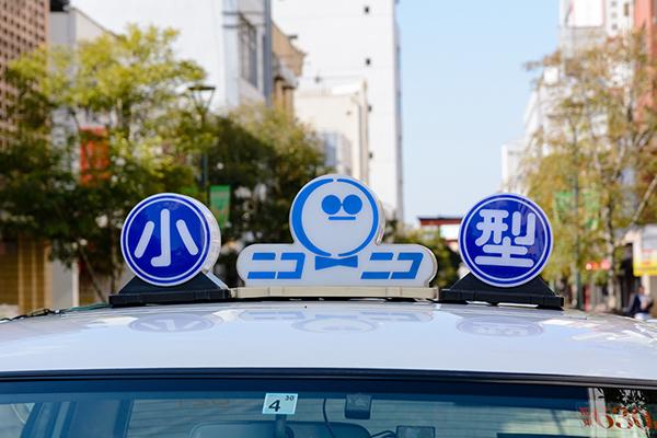 タクシー、貸切タクシーのよくある質問を追加しました